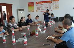 Weifang dongyuan lianhai environmental protection technology co. LTD