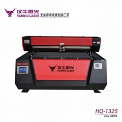 广州汉牛激光150瓦金属非金属混合激光切割机