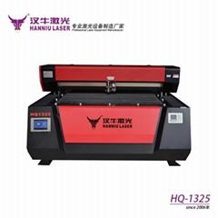 廣州漢牛激光150瓦金屬非金屬混合激光切割機
