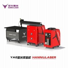 Guangzhou hanniu laser welding machine tfz300w