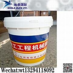 XCMG Construction Machinery Hydraulic Fluid engine oil