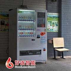 广州好连无人自动售货机
