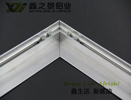 鑫之景1.8公分單面磁吸燈箱鋁型材 1