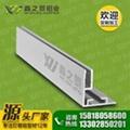 鑫之景2.5公分L型卡布燈箱鋁