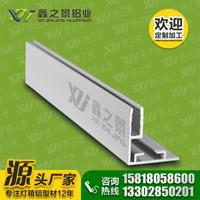 鑫之景2.5公分L型卡布灯箱铝型材