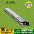 鑫之景2.5公分海報夾鋁型材