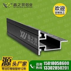 鑫之景3.3公分双面磁吸灯箱铝型材