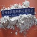 白刚玉电熔氧化铝白色金刚砂