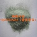 绿碳化硅粒度砂微粉