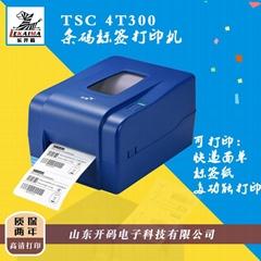 山东开码电子直销TSC新款先擘标签打印机