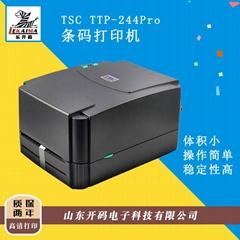 济南总代直销TSC244Pro标签打印条码打印