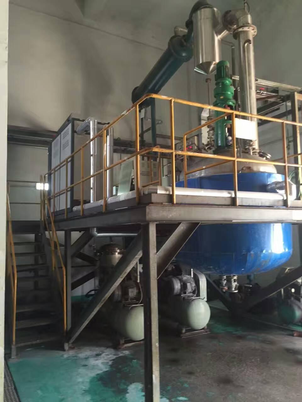 供熱系統安全平板硫化機油加熱器 1