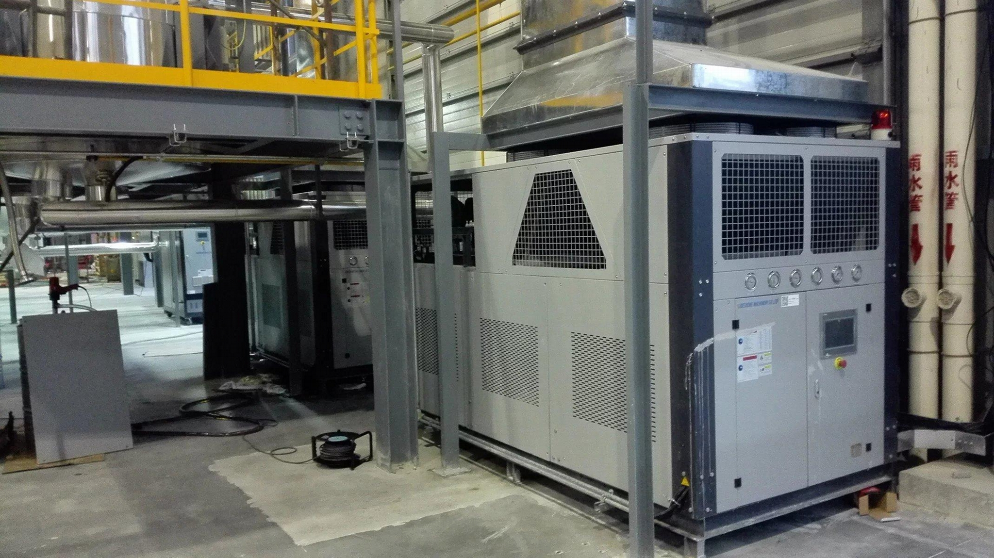 供热系统安全平板硫化机油加热器 2