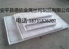 聚四氟乙烯絲網除沫器
