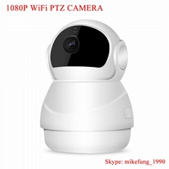 1080P Pan Tilt Wireless WiFi IP Camera For Baby Monitor