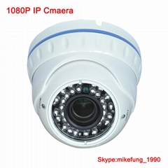 H.264 1080P IP Camera With Manual Zoom Lens 2.8-12 mm