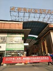 2018中国(昆明)  国际酒店用品博览会