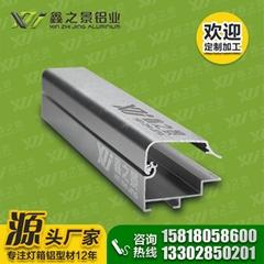 鑫之景30MM超薄灯箱铝型材可定制