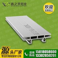 鑫之景60MM双面卡布灯箱铝型材户外灯箱铝型材可定制