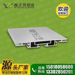 鑫之景150MM卡布灯箱铝型材可定制