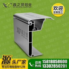 鑫之90*120MM拉布灯箱铝型材可定制