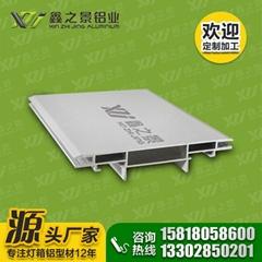 鑫之景厂家爆款12公分双面立式卡布灯箱铝型材 低价促销