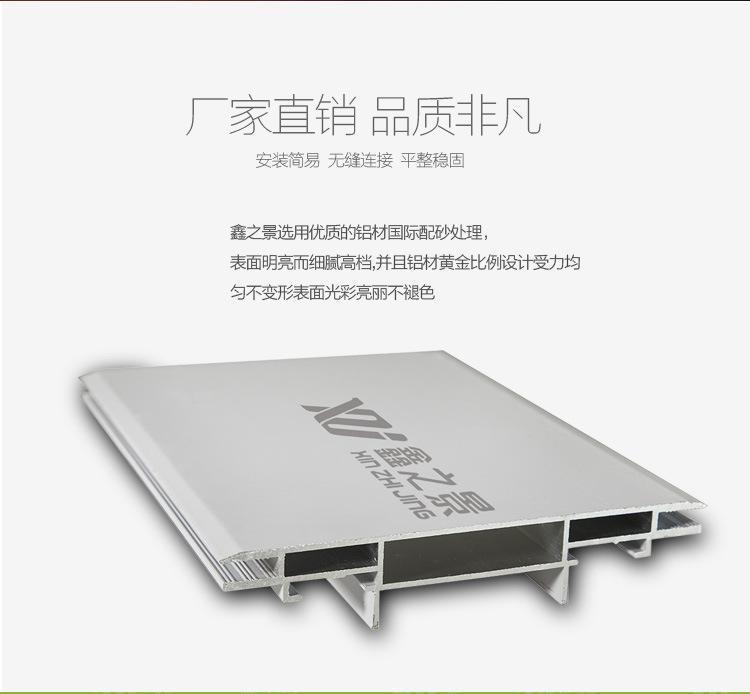 鑫之景厂家爆款12公分双面立式卡布灯箱铝型材 低价促销 2