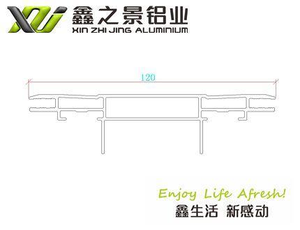 鑫之景厂家爆款12公分双面立式卡布灯箱铝型材 低价促销 4