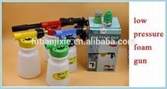 Top quality auto detailing snow foam lance gun cleaner seafoam spray cleaning sp