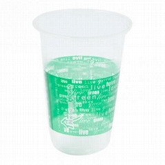 16 oz Compostable PLA Corn Plastic Live Printed Cold Cups