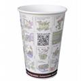 16 oz Compostable Paper PLA Corn Plastic
