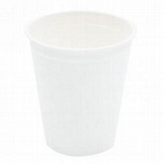 9 oz Compostable & Disposable Eco-Friendly Sugarcane Bagasse Hot Coffee Cups