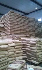 供应华东优质天然可可粉
