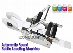 ZONESUN LT-50 Round Plastic bottle label machine stick mark machine