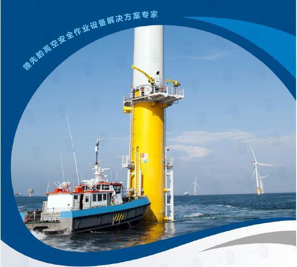中际联合3slift海上吊机 1