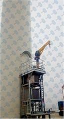 中际联合3slift小型吊装机