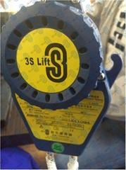 中際聯合3slift風電安全逃生包