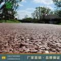 貴陽透水混凝土 2