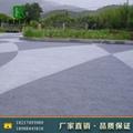 貴陽透水混凝土 3