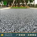 貴陽透水混凝土 5