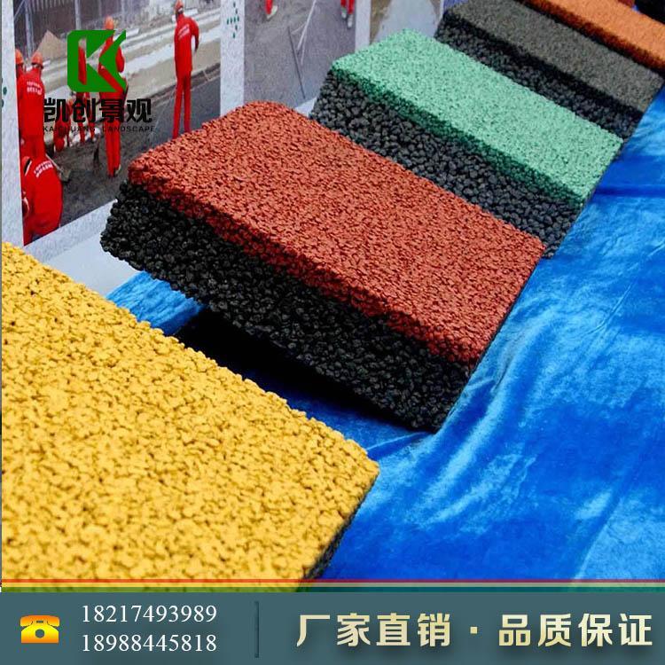 安順市彩色透水混凝土面漆 4