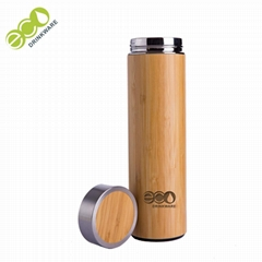 GB8060 500ML/17OZ Natural Stainless Steel bamboo Vacuum Insulated infuser flask