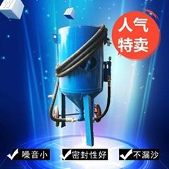 中山小型手动喷砂机干式加压移动式除锈批发