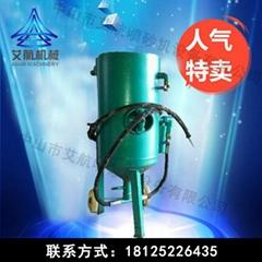 中山厂家直销4710移动式加压喷砂机