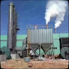 供应 电炉烟气除尘器