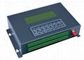 蓝芯电子LXDZ.YDJ-01