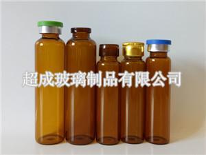 口服液玻璃瓶 1