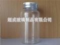 高硼硅保健品瓶定制