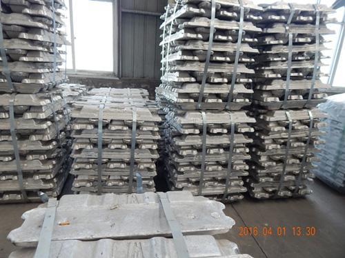 PRimary Aluminum Ingot 99.7,High Purity Primary Aluminium Ingots 99.99% pure rea 1
