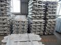 PRimary Aluminum Ingot 99.7,High Purity Primary Aluminium Ingots 99.99% pure rea
